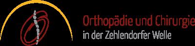 Weischet Logo